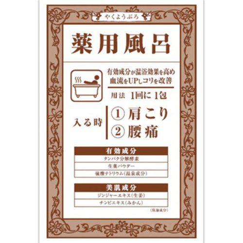 大山の薬用風呂 Yakuyou Buro 薬用風呂 肩こり・腰痛 40gに関する画像1