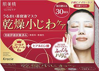 肌美精 肌美精 肌美精 デイリーリンクルケア美容液マスク 30枚の画像
