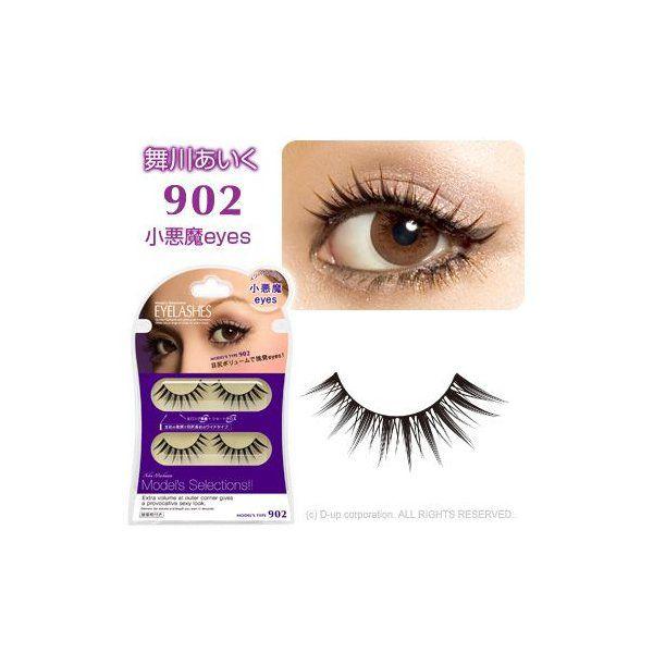 ディーアップ D-UP アイラッシュSP 902小悪魔eyes 2ペアのバリエーション1