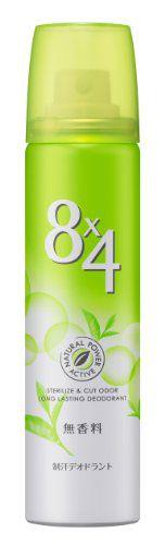 エイトフォーのエイトフォー 8x4 パウダースプレー 50g 無香料に関する画像1