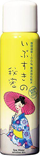オンセンキレイ オンセンキレイ Onsen-Kirei 指宿温泉 いぶすきの秘密 80gの画像