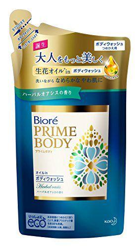 ビオレ ビオレ Biore プライムボディ オイルinボディウォッシュ ハーバルオアシスの香り 詰替え用 400mlの画像