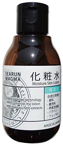 シーランマグマ シーラン SEARUN シーランマグマ化粧水 80mlの画像