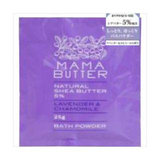 ママバター ママバター MAMA BUTTER ママバター バスパウダー ラベンダー&カモミール 25gの画像