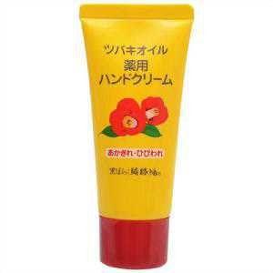 黒ばら本舗の黒ばら本舗 KUROBARA HONPO ツバキオイル 薬用ハンドクリーム 35gに関する画像1
