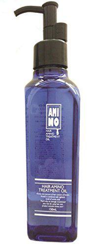 コスメプランニング コスメプランニング HAIR AMINO TREATMENT OIL ヘアアミノトリートメントオイル 150mlの画像