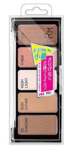 ビューティーワールドのビューティーワールド Beauty World PRM3Dフェイスパレット セクシーブラウン 6.5gに関する画像1