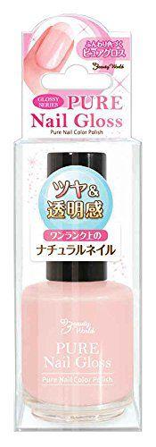 ビューティーワールドのビューティーワールド Beauty World ピュアネイルグロス 桜シロップ 12mlに関する画像1