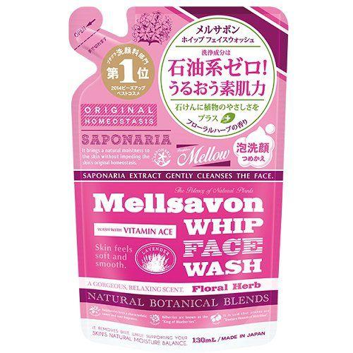 メルサボンのメルサボン Mellsavon メルサボン ホイップフェイスウォッシュ 詰替え 130ml フローラルハーブに関する画像1