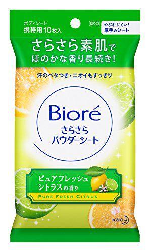 ビオレ ビオレ Biore ビオレ さらさらパウダーシート ピュアフレッシュシトラスの香り 携帯用 10枚の画像