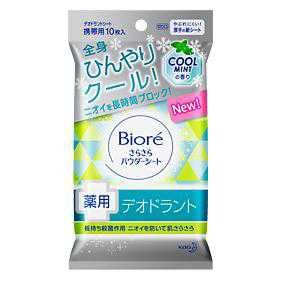ビオレ ビオレ Biore ビオレ さらさらパウダーシート 薬用デオドラント クールミントの香り 携帯用 10枚の画像