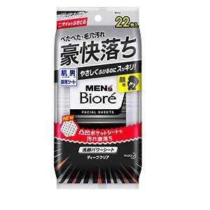 メンズビオレ メンズビオレ MEN's Biore 洗顔パワーシート ディープクリア 携帯タイプ 22枚の画像
