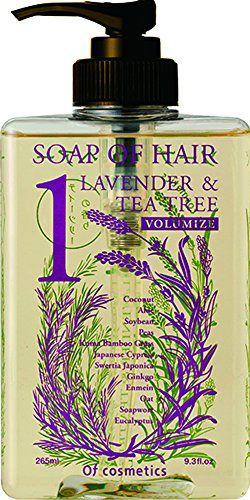 オブ・コスメティックス オブ・コスメティックス Of cosmetics ソープオブヘア・1-TL 本体(スタンダードサイズ) 265ml ラベンダー&ティーツリーの香りの画像