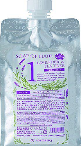オブ・コスメティックス オブ・コスメティックス Of cosmetics ソープオブヘア・1-TL エコサイズ 1000ml ラベンダーティーツリーの香りの画像