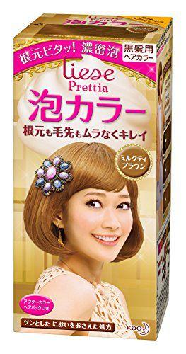 リーゼ プリティア リーゼ プリティア 泡カラー ミルクティブラウンの画像