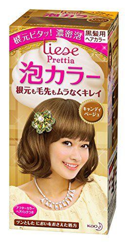 リーゼ プリティア リーゼ プリティア 泡カラー キャンディベージュの画像