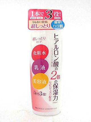 明色 明色化粧品 Meishoku 明色 エモリエント エクストラローション(超しっとりタイプ) 210mlの画像