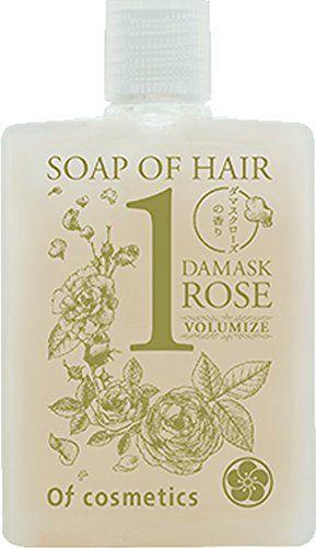 オブ・コスメティックス オブ・コスメティックス Of cosmetics ソープオブヘア・1-RO ミニボトル 60ml ダマスクローズの香りの画像