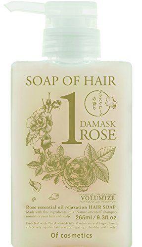 オブ・コスメティックス オブ・コスメティックス Of cosmetics ソープオブヘア・1-RO 本体(スタンダードサイズ) 265ml ダマスクローズの香りの画像