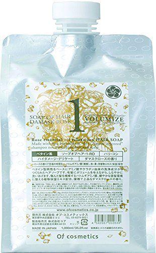 オブ・コスメティックスのオブ・コスメティックス Of cosmetics ソープオブヘア・1-RO エコサイズ 1000ml ダマスクローズの香りに関する画像1
