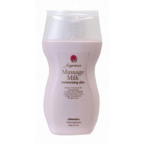 フェルナンダのフェルナンダ FERNANDA フレグランス マッサージミルク ピンクエウフォリア 180gに関する画像1