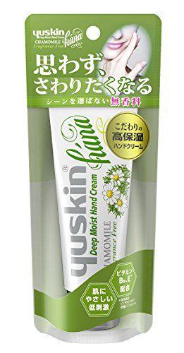 ユースキンhanaのユースキンhana ハンドクリーム(無香料) 50gに関する画像1