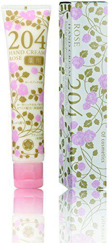 オブ・コスメティックス オブ・コスメティックス Of cosmetics 薬用ハンドクリーム 本体 42g ローズブーケの香りの画像