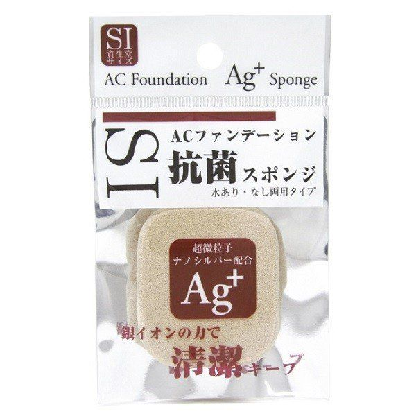 AC MAKEUPのエーシーメイクアップ AC MAKEUP AC ファンデーション 抗菌スポンジ SIに関する画像1