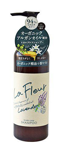 ラ・フルール ラ・フルール La Fleur ヘアシャンプー 290ml ラベンダーの画像
