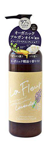 ラ・フルールのラ・フルール La Fleur ヘアコンディショナー 290ml ラベンダーに関する画像1