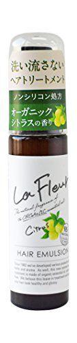 ラ・フルール ラ・フルール La Fleur ヘアエマルジョン 50ml シトラスの画像