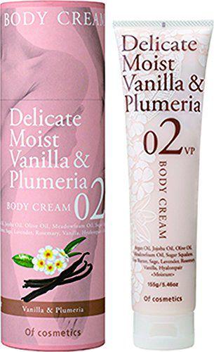オブ・コスメティックス オブ・コスメティックス Of cosmetics ボディクリーム・02-VP 本体 155g バニラ&プルメリアの香りの画像