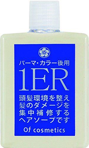 オブ・コスメティックスのオブ・コスメティックス Of cosmetics ソープオブヘア・1-ER 本体 60ml ローズマリーの香りに関する画像1