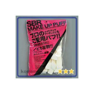 石原商店 石原商店 ISHIHARA SHOTEN SBR PUFF ヒシ型25P/NKO-4507 55gの画像