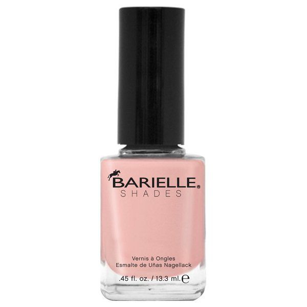 BARIELLEのバリエル BARIELLE マニキュア クィーンデー 13.3 mlに関する画像1