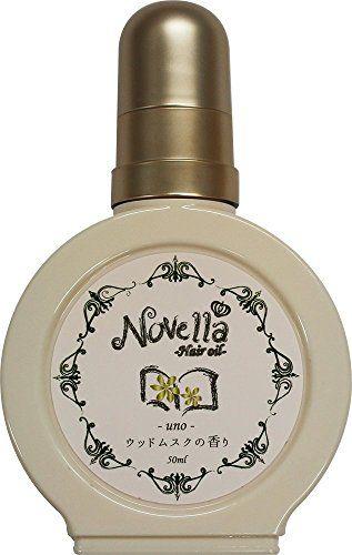 ノヴェラ  NOVELLA ヘアオイル ウノ ウッドムスクの香りの画像