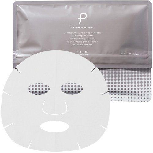 プリュのプリュ EGFディープモイストマスク 20枚入に関する画像1