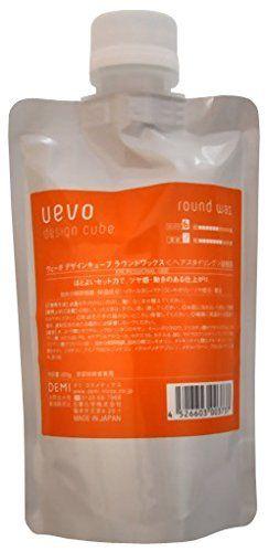 ウェーボ デザインキューブ ウェーボ デザインキューブ UEVO design cube デザインキューブラウンドワックス 200gの画像