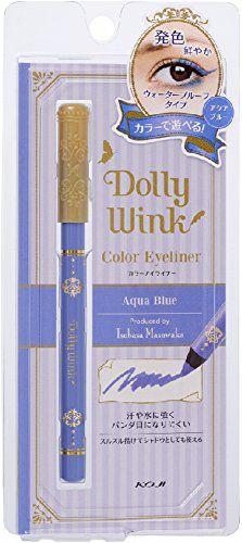 ドーリーウインク ドーリーウインク Dolly Wink カラーアイライナー 10アクアブルーの画像