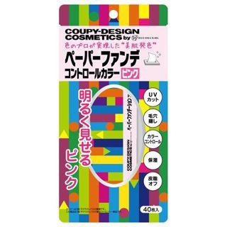 デコラガール デコラガール クーピー柄ペーパーファンデーションコントロールカラー ピンク 40枚入の画像