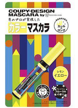 デコラガール デコラガール クーピー柄カラーマスカラ レモンイエロー 約7gの画像