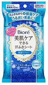 ビオレ ビオレ Biore 美肌ケアできる汗ふきシート 保湿ケア 10枚の画像