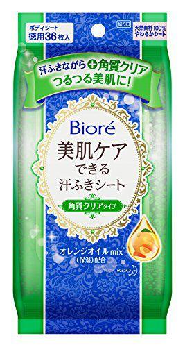 ビオレ ビオレ Biore 美肌ケアできる汗ふきシート 角質クリア 36枚の画像
