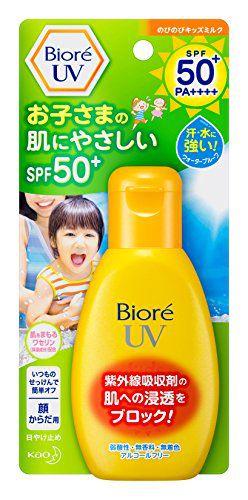 ビオレ ビオレ Biore さらさらUV のびのびキッズミルク SPF50+ PA++++ 90gの画像