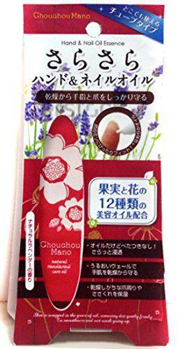 シュシュマーノ  ハンド&ネイルオイル ナチュラルラベンダーの香り ナチュラルラベンダーの香り 20mLの画像
