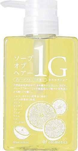オブ・コスメティックス オブ・コスメティックス Of cosmetics ソープ オブ ヘア・1-G 本体(スタンダードサイズ) 265mL グレープフルーツの香りの画像