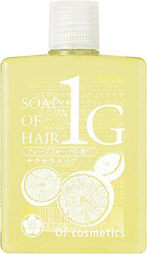 オブ・コスメティックス オブ・コスメティックス Of cosmetics ソープ オブ ヘア・1-G ミニサイズ 60mL グレープフルーツの香り の画像 0