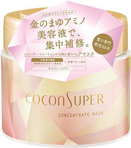 ココンシュペールのココンシュペール COCONSUPER コンセントレートマスク 通常品 180gに関する画像1