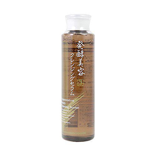 シーヴァのシーヴァ xiva 美さを 発酵美容クレンジングセラム 200mlに関する画像1