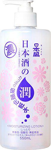 日本盛 日本盛 日本酒のたっぷり保湿化粧水しっとり 550mlの画像